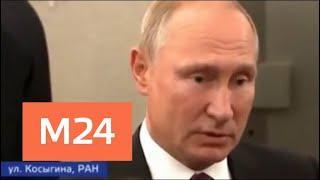 Кандидаты в мэры Москвы проголосовали на выборах – Москва 24