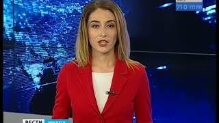 Выпуск «Вести-Иркутск» 31.05.2018 (15:38)