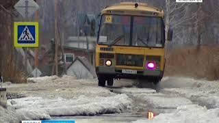 Анонс: жители Емельяновского района стали заложниками талого снега