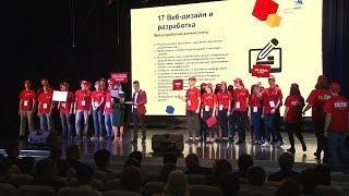 В Ставрополе проводят отборочный тур чемпионата Worldskills Russia