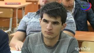 В Дагестане прошла конференция «Всероссийского межнационального союза молодежи»