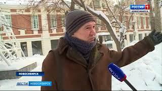 Жители Новосибирска выбрали парки и скверы для программы благоустройства