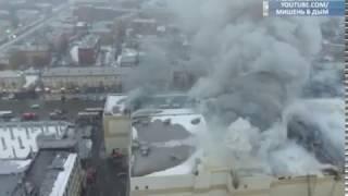 Дмитрий Азаров выразил соболезнования жителям Кемеровской области