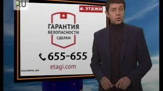 Прогноз погоды с Алексеем Старцевым на 20 ноября