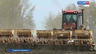 В Томской области из-за угрозы срыва посевной кампании ввели режим ЧС