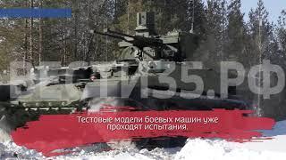 """В российской армии появятся """"Терминаторы"""""""