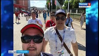 Завершен чемпионат мира по футболу 2018