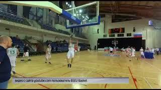 Игроки «Буревестника» стали обладателями Международного студенческого баскетбольного кубка