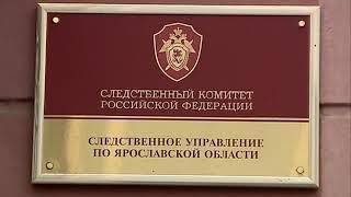 В Ярославле погиб 11-летний мальчик: новые подробности трагедии