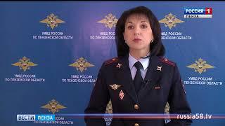 В Кузнецком районе выясняют круг пострадавших от двух гастролеров из Самарской области