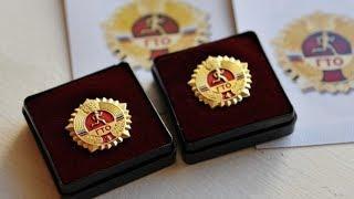 Сергей Артамонов: В комплексе ГТО могут участвовать югорчане с ограниченными возможностями здоровья
