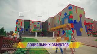 ЮСИ поздравили Ставропольцев с открытием фонтана