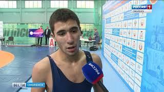 Смоленске стартовал юниорский турнир по вольной борьбе