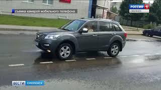 Смоляне озабочены потоком на Киселевке