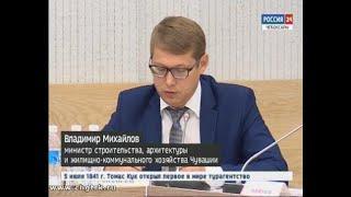 Чиновники и бизнесмены обсуждали, как повысить инвестиционную привлекательность республики