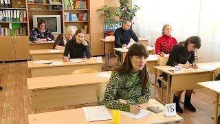 Волгоградские родители приняли участие во всероссийской акции сдачи ЕГЭ