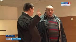 Председатель смоленской думы проинспектировал спортобъекты Ярцева