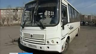 В Кировском районе прошёл рейд по выявлению маршруток-нарушителей