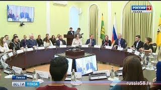 Пензенские студенты задали вопросы губернатору