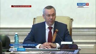 В Новосибирске прошел совет по патриотическому воспитанию