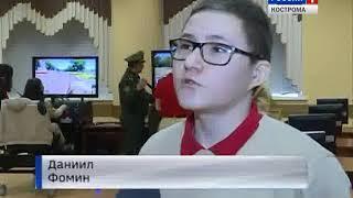Костромские юнармейцы удостоились похвалы генерала армии Ермакова