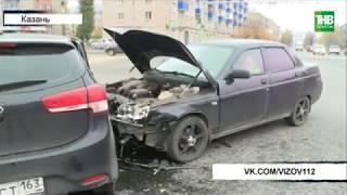 На перекрёстке пр.Ибрагимова и ул.Восстания столкнулись два автомобиля | ТНВ