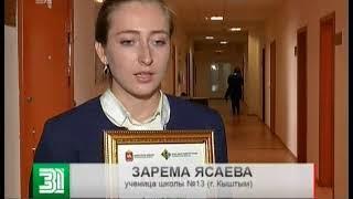 """Южноуральских школьников вывезли в белорусскую Хатынь. """"Мы потеряли дар речи!"""""""