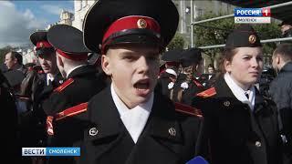 В Смоленске прошел военный парад