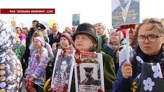 День Победы в Магадане. Бессмертный полк.