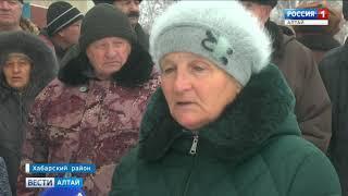 В Алтайском крае замерзает село Новоильинка