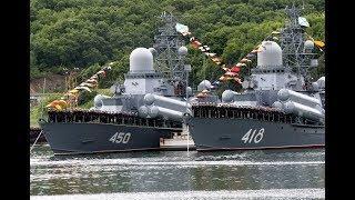 День ВМФ на Камчатке: прямая трансляция