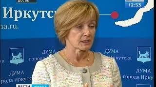 Ирина Ежова покидает пост председателя думы Иркутска
