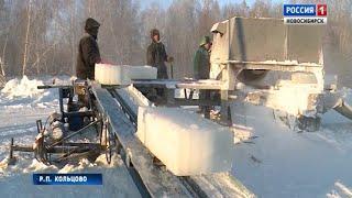 Заготовку льда для строительства ледового городка на набережной начали в Новосибирске