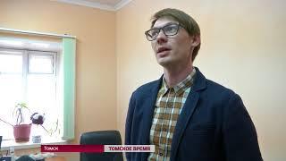 В Томске издали туристическую карту