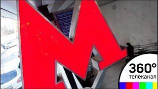 """Станция """"Нижняя Масловка"""" откроется в конце 2018 года"""