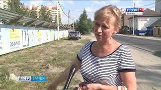 Опасное строительство на улице Красный Маяк в Брянске