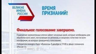 Ставрополье за Лермонтова