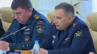Областной совет безопасности о детском отдыхе ( Ульяновск) 29.05.18