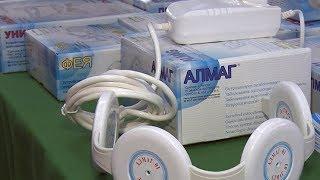 Аппараты для магнитотерапии со скидкой можно приобрести в Краснодаре