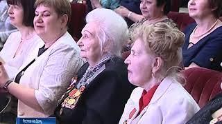 Глава Дона поздравил женщин Ростовской области с предстоящим праздником