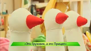 ИКГ Новый спектакль в Театре кукол #9