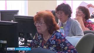 Башкортостан – в числе победителей Всероссийского конкурса волонтерства