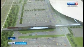 Аэропорт «Толмачёво» реконструируют к Молодежному чемпионату мира по хоккею