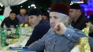 Вести Чеченская Республика 21.05.18г 20:44