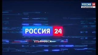 """""""Вести-24"""" - 28.11.18 - 19.30"""