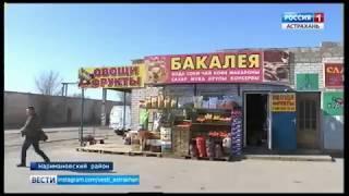 """Астраханский рынок """"Солянка"""" работает в обычном режиме"""