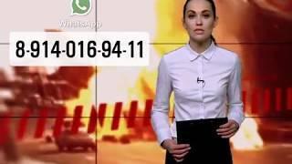 """Новый выпуск программы """"Происшествия"""" увидели зрители НТК в ЕАО(РИА Биробиджан)"""