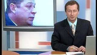 Новости 2010 01 27
