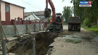 В Бердске введён режим ЧС из-за крупной коммунальной аварии