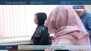 Похищенные миллионы: Экс-ректору вынесли гуманный приговор